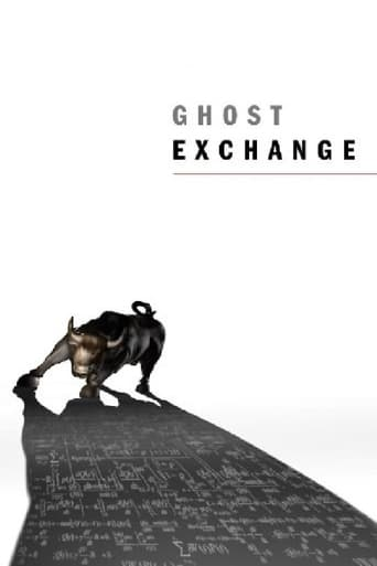 Image Ghost Exchange