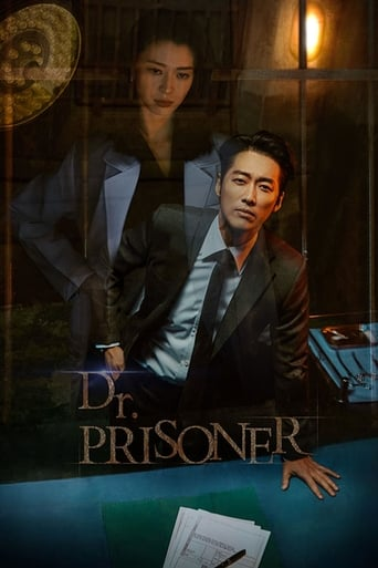 Image Doctor Prisoner - Season 1