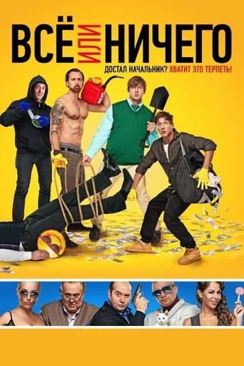 watch All or Nothing free online 2018 english subtitles HD stream
