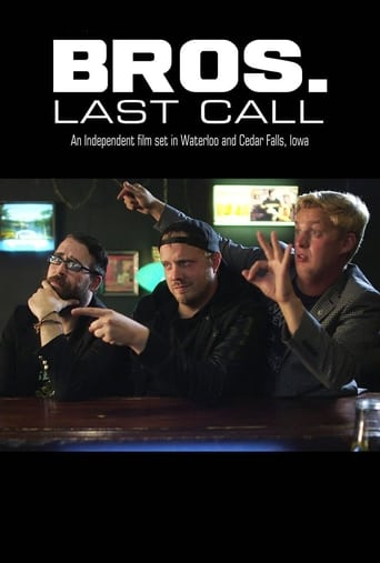 Image BROS. Last Call