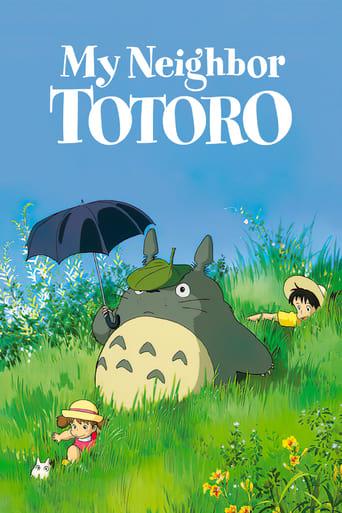 My Neighbor Totoro (1990)