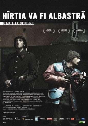 The Paper Will Be Blue (2006)