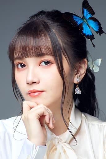 Image of Akari Kito