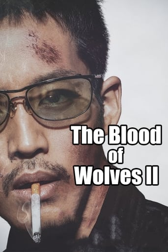 watch Last of the Wolves free online 2021 english subtitles HD stream