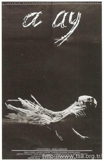 A Ay (1970)