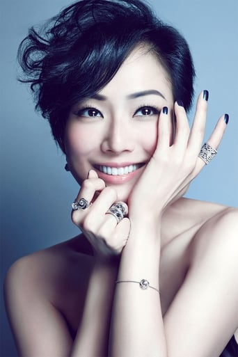 Image of Sammi Cheng