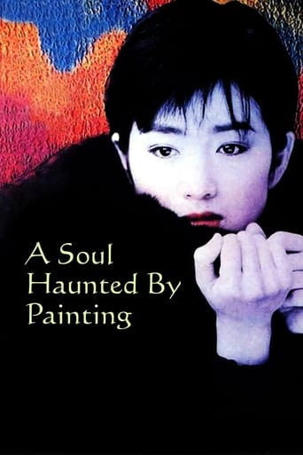 A Soul Haunted by Painting (1995)