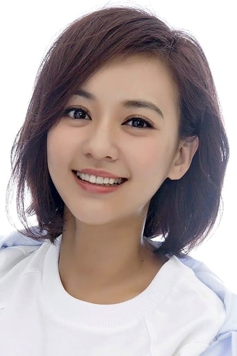 Image of Ivy Chen