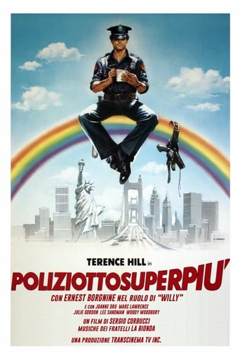 Super Fuzz (1981)