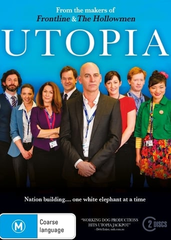 Image Utopia - Season 4