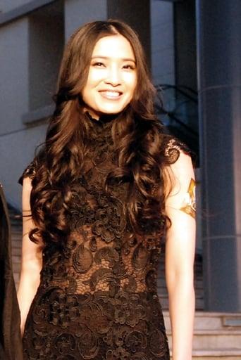 Image of Gong Beibi