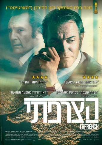 watch The Connection free online 2014 english subtitles HD stream