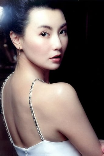 Image of Maggie Cheung