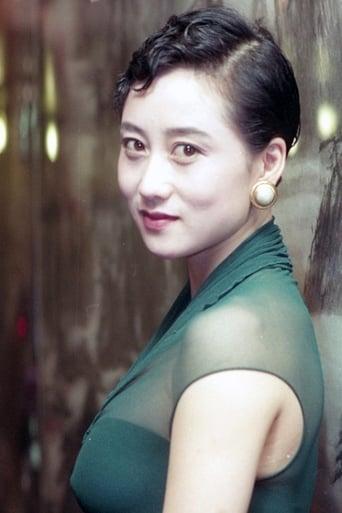 Image of Nina Li Chi