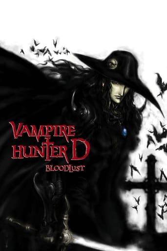 Vampire Hunter D: Bloodlust (2001)