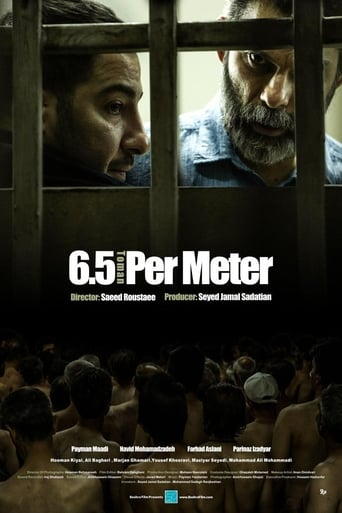 Just 6.5 (2019)