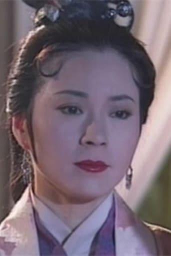 Image of Bonnie Ngai