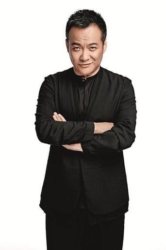 Image of Ning Hao