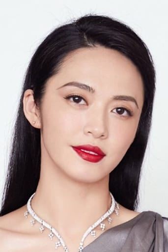 Image of Yao Chen
