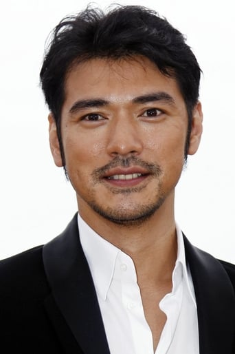 Image of Takeshi Kaneshiro