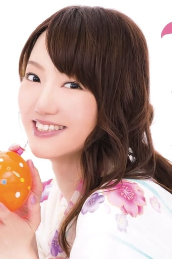 Image of Kana Asumi