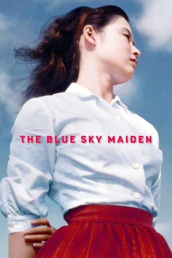 The Blue Sky Maiden (1957)