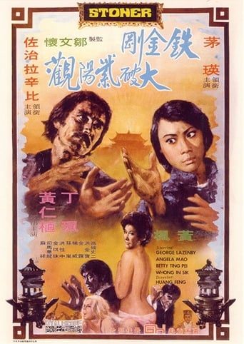 Stoner (1970)