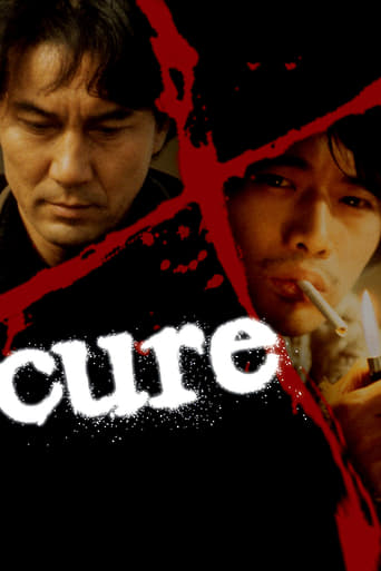 Cure (2001)