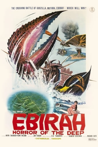Ebirah, Horror of the Deep (1970)