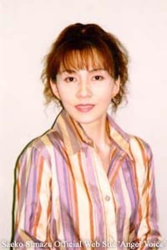 Image of Saeko Shimazu