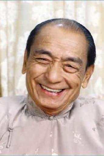 Image of Lau Hak-Suen