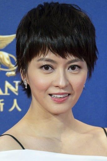 Image of Gigi Leung
