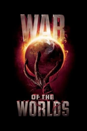 Ο Πόλεμος των Κόσμων