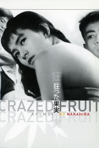 Crazed Fruit (1956)