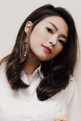 Image of Shiga Lin
