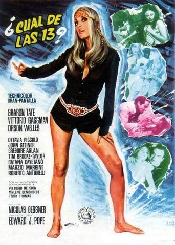 12 + 1 (1970)