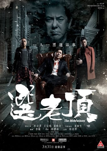watch The Mobfathers free online 2016 english subtitles HD stream