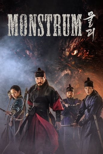 watch Monstrum free online 2018 english subtitles HD stream