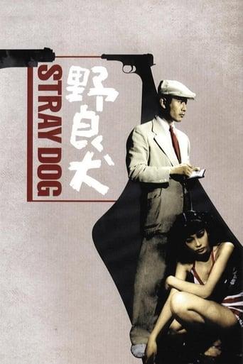 Stray Dog (1963)