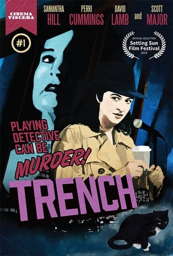 Image Trench