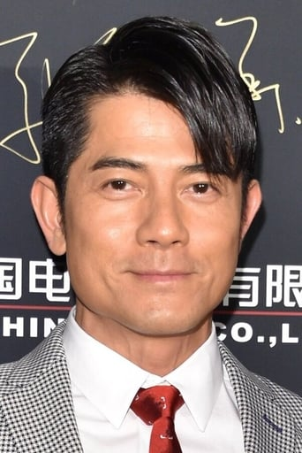 Image of Aaron Kwok