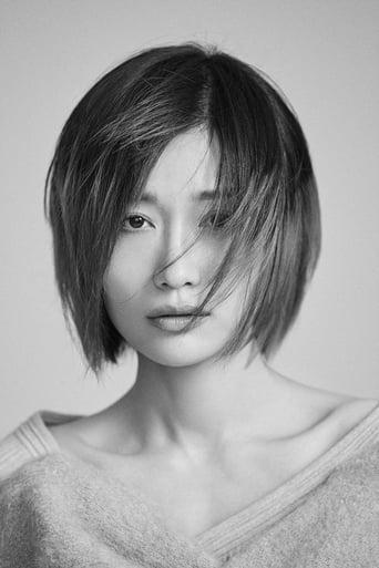 Image of Tian Yuan