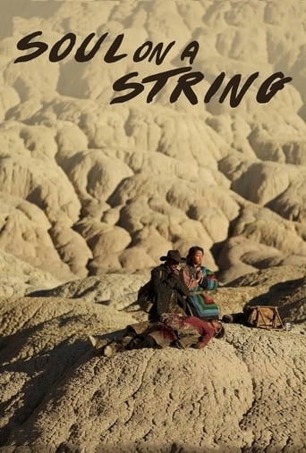 watch Soul on a String free online 2016 english subtitles HD stream