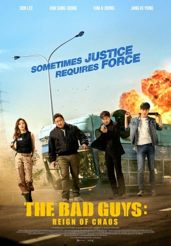 Image Bad Guys: The Movie