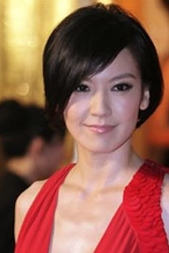 Image of Kelly Lin
