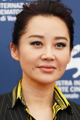 Xu Qing
