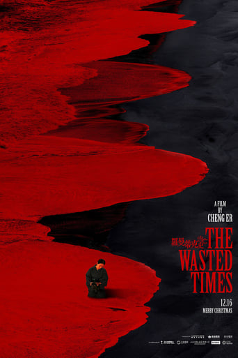 watch The Wasted Times free online 2016 english subtitles HD stream