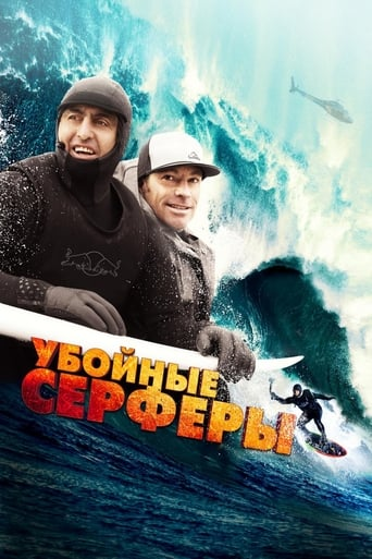 watch Storm Surfers 3D free online 2012 english subtitles HD stream