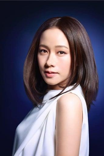 Image of Karena Lam