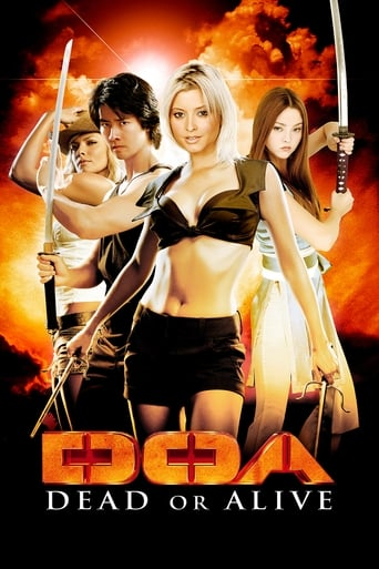 DOA: Dead or Alive (2007)